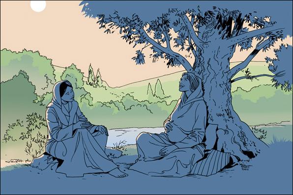 Vierge Marie Visitation