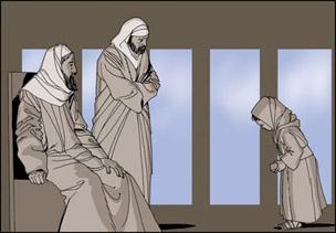 Vierge Marie présentation au temple